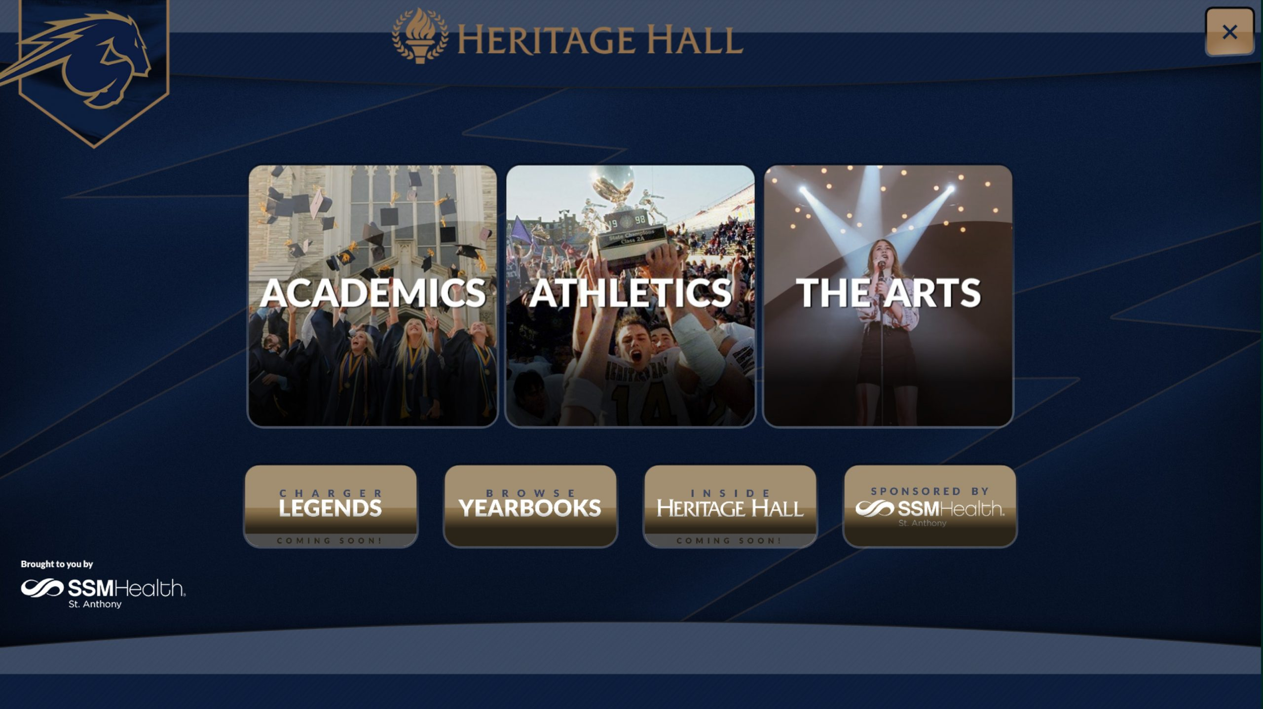 Screenshot of the Heritage Hall Digital Trophy Case